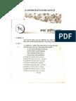 BAGLAMUKHIKAVACH.pdf