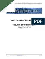 RZNC-D5416_NeDoc