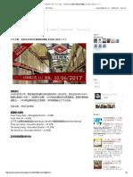分享价值投资心得_ 六月专题:高股息系列#3-Liihen(7089) 家具股之股息王中王