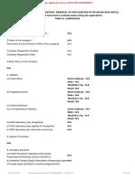 DSIR Application Format