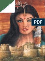 Shahabuddin Ghauri by Aslam Rahi