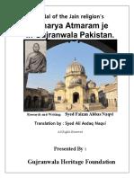 The Memorial of the Jain Religion's Acharya Atmaram Je in Gujranwala Pakistan
