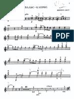 Schubert-Oistrakh - Valse Caprice - vln.pdf
