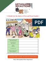 Earthquake Precautions Eng2015
