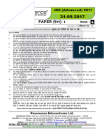 jee 2017 p1 solutions.pdf