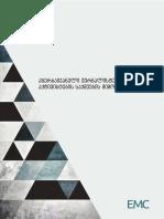 აზერბაიჯანელი ჟურნალისტების და აქტივისტების საქმეების მიმოხილვა