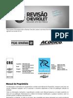 Manual_Classic 2014.pdf