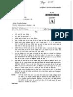 IIGr_hindi2008.pdf