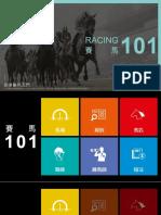 Racing 101 c