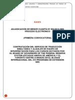 20150226_AMC-003-2015_1C