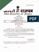 Gazette India 15