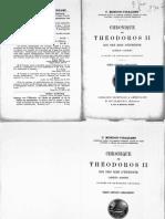173611619-Tewodros-Mondon.pdf