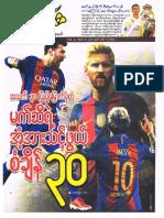 Ain Arr Journal Vol 29 No 11.pdf