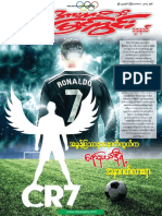 Sport View Journal Vol 6 No 24.pdf
