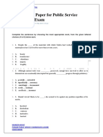 Arabic Mcqs Paper for Public Service Commission Exam (1)