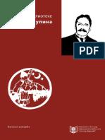 katalog pupin F.pdf