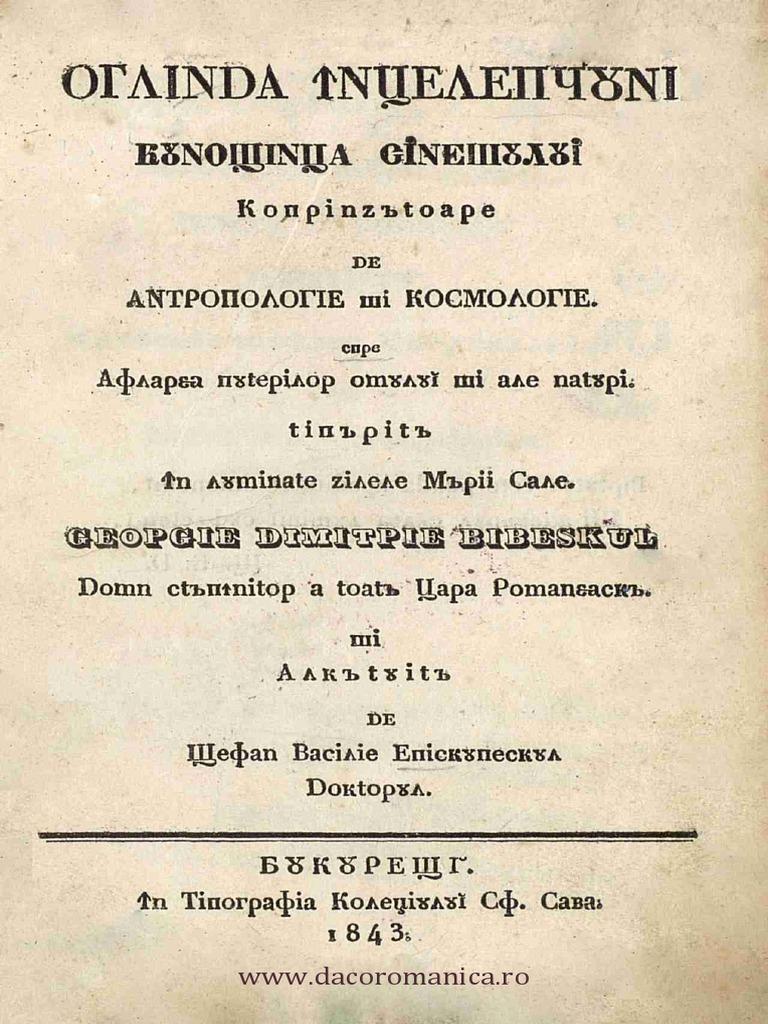 Oglinda Ințelepciunii [1843] pdf