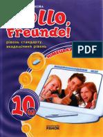 Німецька 10.pdf