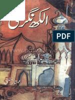 Alakh Nagri by Mumtaz Mufti.pdf