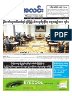 Myanma Alinn Daily_ 1 July 2017 Newpapers.pdf