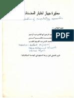 calibration_o.pdf