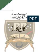 56-Kaan ka raaz_cropped.pdf