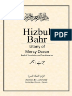Hizbul Bahr Booklet Cmplt