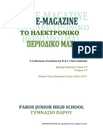 Paros Junior High School - Issue 9
