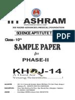 10 Class Khoj