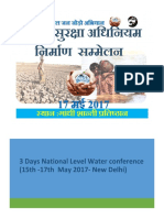 3 day National conference on water.pdf