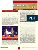 Dairy_Samacahr_oct_dec_2014.pdf
