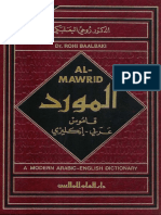 alMawrid - Dicionario ingles-arabe.pdf