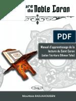 La lecture facile du Coran_édition 1