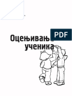 1_Prirucnik_Ocenjivanje_ucenika.pdf
