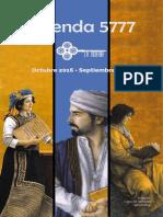 Agenda 5777 La Juderia