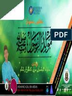 Poster Maulid 2017
