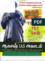 Tnpsc Group 2a-Tamil 6to 8