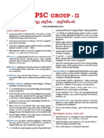 251902775-tnpsc-general-science-study-materials-part-01-pdf.pdf
