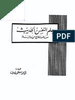 Alm Alnfs Alhdeth Maalmh Swe Ar PTIFF