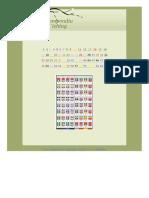 os 64 hexagramas - compendiu d´iching.pdf