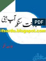 Balwant Singh Aap Beeti By Balwant Singh.pdf