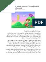 Contoh Karangan Bahasa Arab Dan Terjemahannya 2