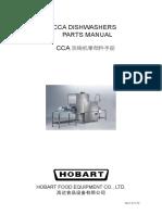 CCA Part Manual v1 6 111221 hobbart dishwasing.pdf