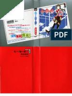 Monogatari Series - Bakemonogatari - vol.1.pdf