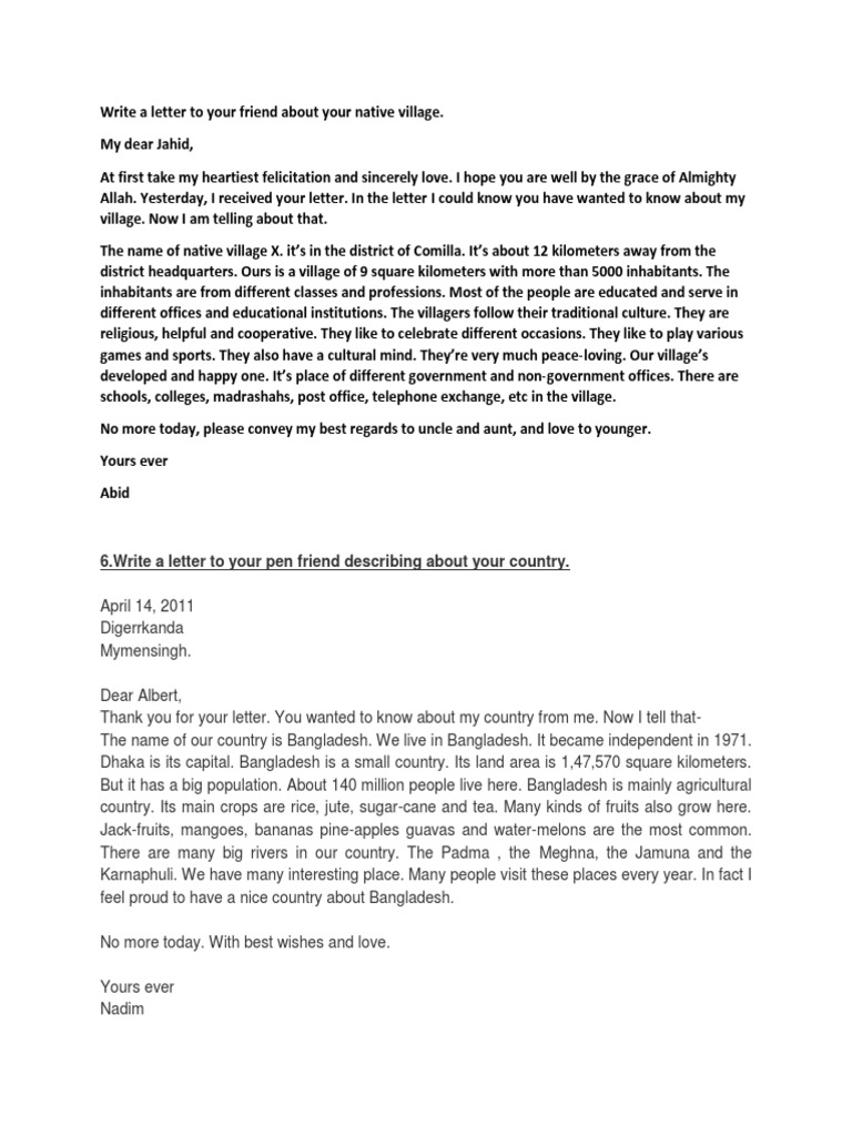 write a letter to your friend telling about your studies
