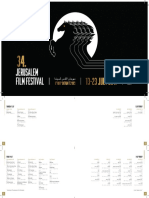 2017 Jerusalem Film Festival Schedule