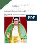 Sri Vidya Upasakas - Bhaskara Prakasha Ashram