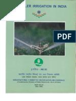 Sprinkler Irrigation in India