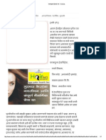 – Articles.pdf