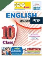 TS English